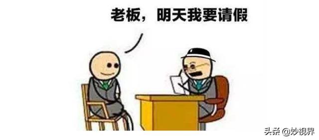 2021北京中小学延迟开学吗 延迟中小学、幼儿园开