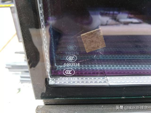 白玻加路易中空玻璃正确安装方法?