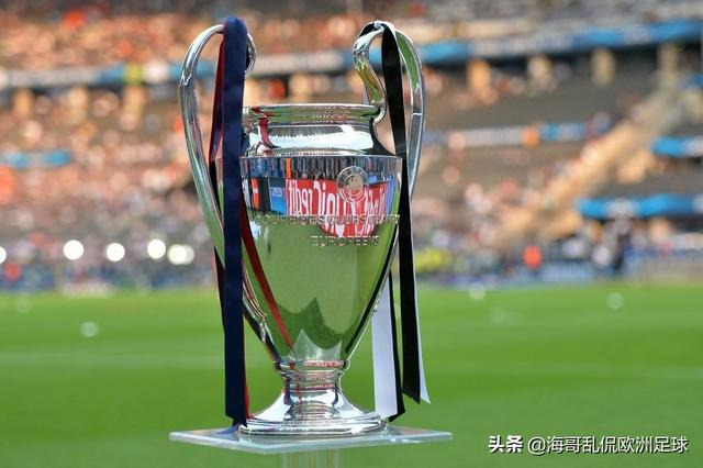 欧冠1/4决赛对阵出炉,曼城、皇马、尤文、巴萨造死亡半区,各支球队的前景如何图2