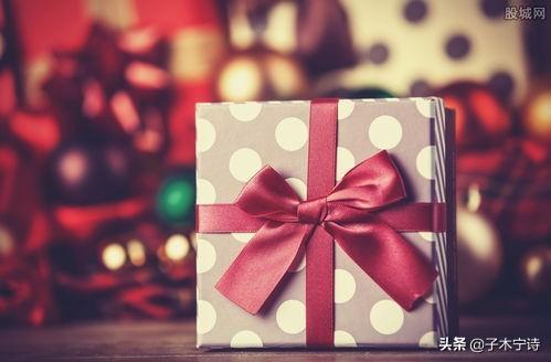 寝室男朋友送520礼物,520男朋友送礼物要不要收?