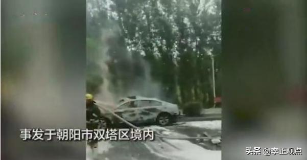 大连闯红灯撞死人的司机会怎么判决?