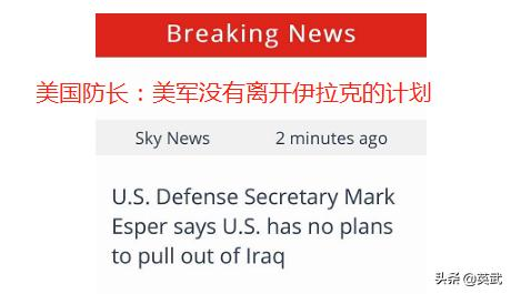 伊拉克议会全票通过一项决议,要求美军离开,