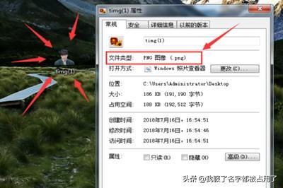 空头像,QQ头像空白透明怎么才能?