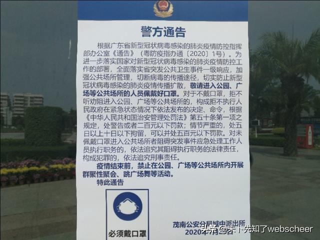 广州一患者隐瞒病情被立案,为什么会有人隐瞒