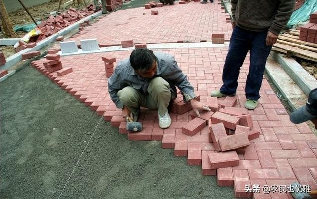 (院子用什么铺地面最省钱)农村自建房的院子用红砖铺地面,应该怎么样施工?
