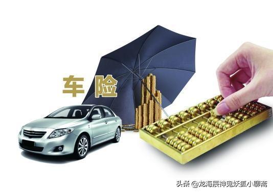 车险保费大降价(第三者责任险100万保费多少)