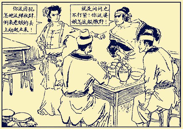 美女b :多情剑客无情剑是什么意思呢