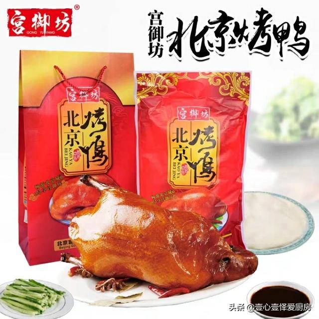 北京特色礼物,含有北京特色的礼物有哪些?
