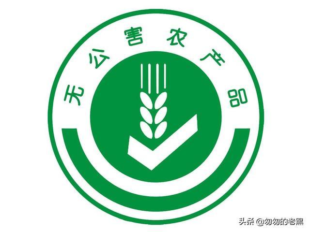 关于食品的标志有哪些?(图3)