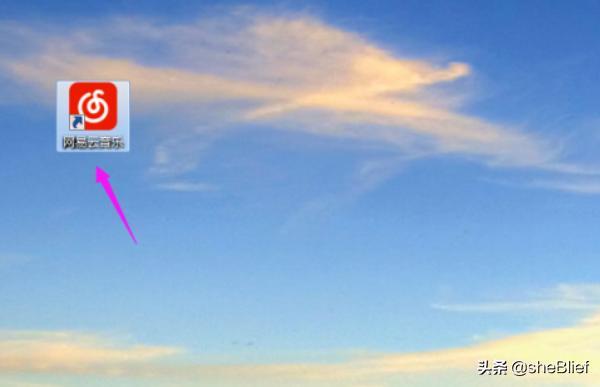 头像云,网易云音乐头像怎么上传?