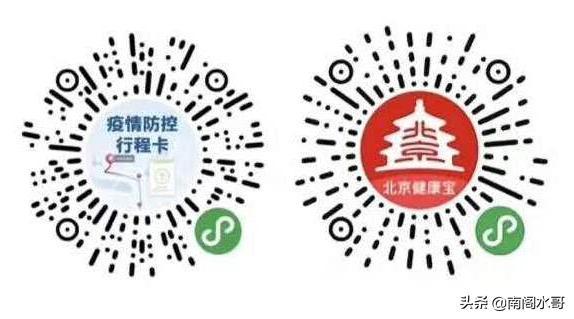假如,北京人开车从花乡、新发地等经过是不是