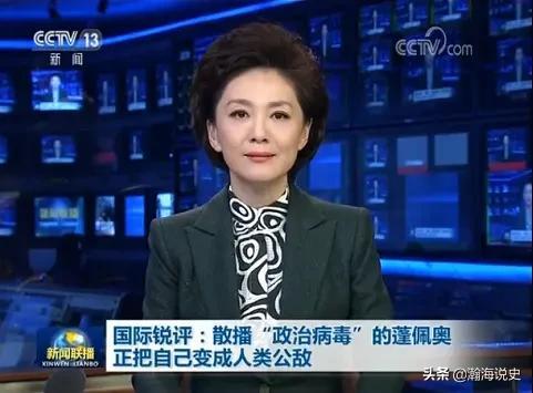 新闻联播在中国是什么时候开始的?
