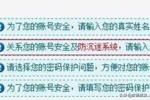 梦三国防沉迷(梦三国防沉迷认证解除)