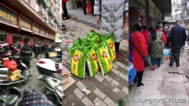 受世界疫情影响,现在有些人在抢购屯粮,粮食