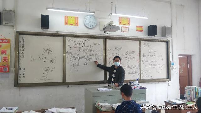 小学语文男教师,适合转哪一行?