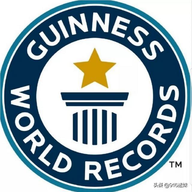 吉尼斯世界纪录有哪些,什么东西可以申报吉尼斯世界纪录?