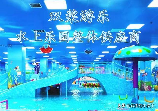 拼装式泳池安装及建设要求?