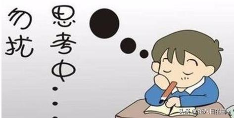 (语文古诗文鉴赏答题技巧 语文阅读理解作用分析题答题技巧)语文阅读赏析句子题有哪些解题技巧?