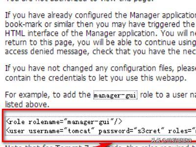 怎么设置tomcat管理员的用户名和密码?