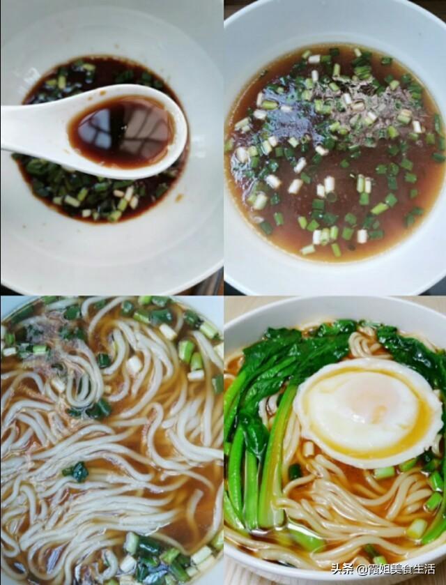 四川抄手里面的清汤怎么做?