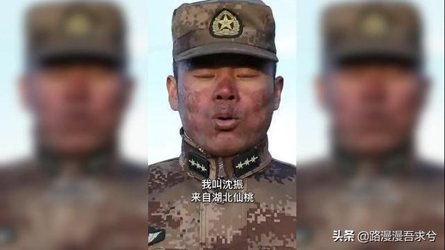 军人的图片,颜值很高的军人是什么样的?