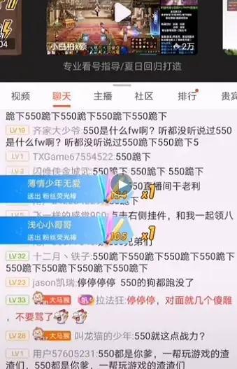 舞帝利哥过生日谁送礼物,铁山靠和舞帝老利为啥又去北京了?(铁山靠和舞帝利哥哪个厉害)
