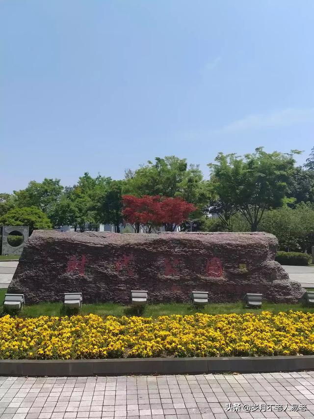 什么地方一年四季都是冬天  江苏昆山那个地方一