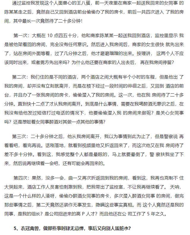 荣乌高速大货车别警车后续报道?