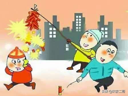 又快到中国的节日-春节啦!强烈建议恢复燃放鞭炮,您支持吗?2021新年寄语致爱人?