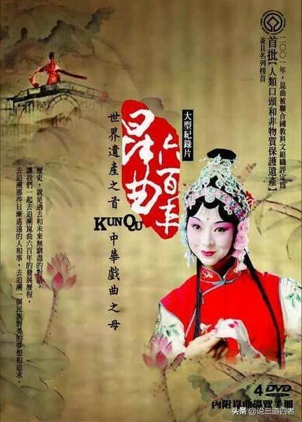 每年春节的时候放鞭炮的习俗由来你们都知道吗?四大戏剧:京剧,、黄梅戏,、越剧、豫剧,你更喜欢哪个?