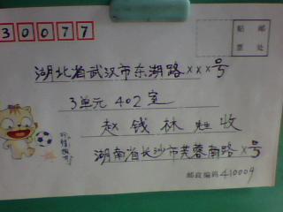 写信封的格式图片,写信封的格式(图片和方法)?