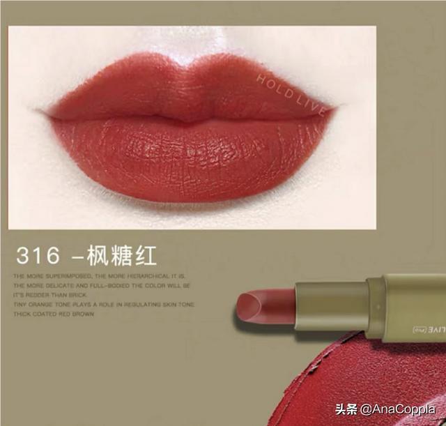 彩妆套盒情人节礼物,有哪些经济又好用的口红套装?(口红套装什么牌子的好)