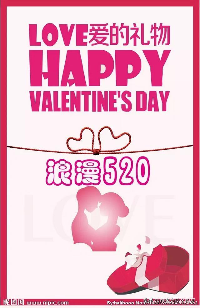 寝室男朋友送520礼物,520,我们该给爱人买什么礼物呢?