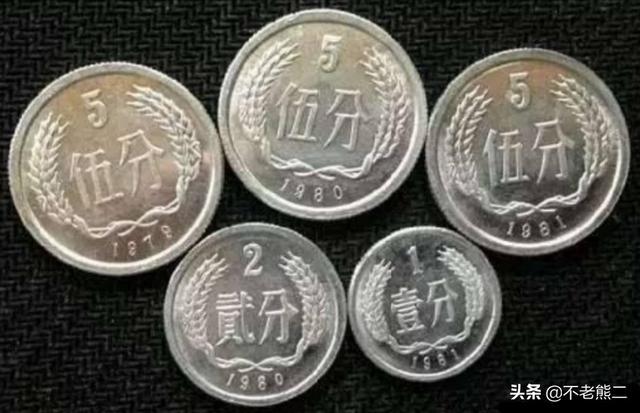 硬币图片,2020年,硬币什么价格?