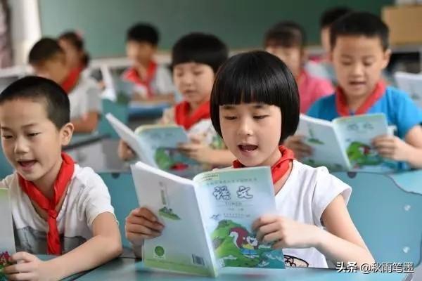 小学语文怎么教?