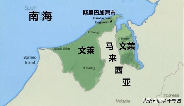 文莱是发达国家吗(华人在文莱的地位)