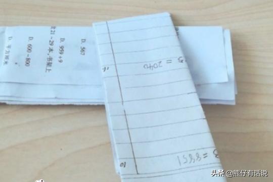 彩色折纸教师节礼物正方形,折纸:怎样用纸做冲锋枪?(如何用纸折一把冲锋枪)