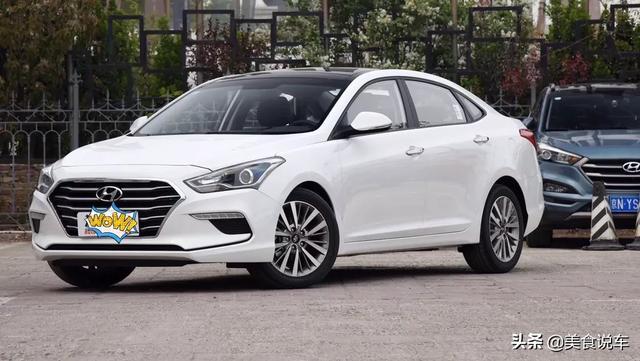现代轿车所有型号图片及价格,现代哪款汽车便宜又耐用?