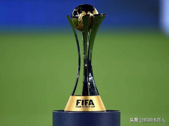 <b>国际足联改变2021世俱杯的举办国家的原因到底是什么?(2021国际足联俱</b>