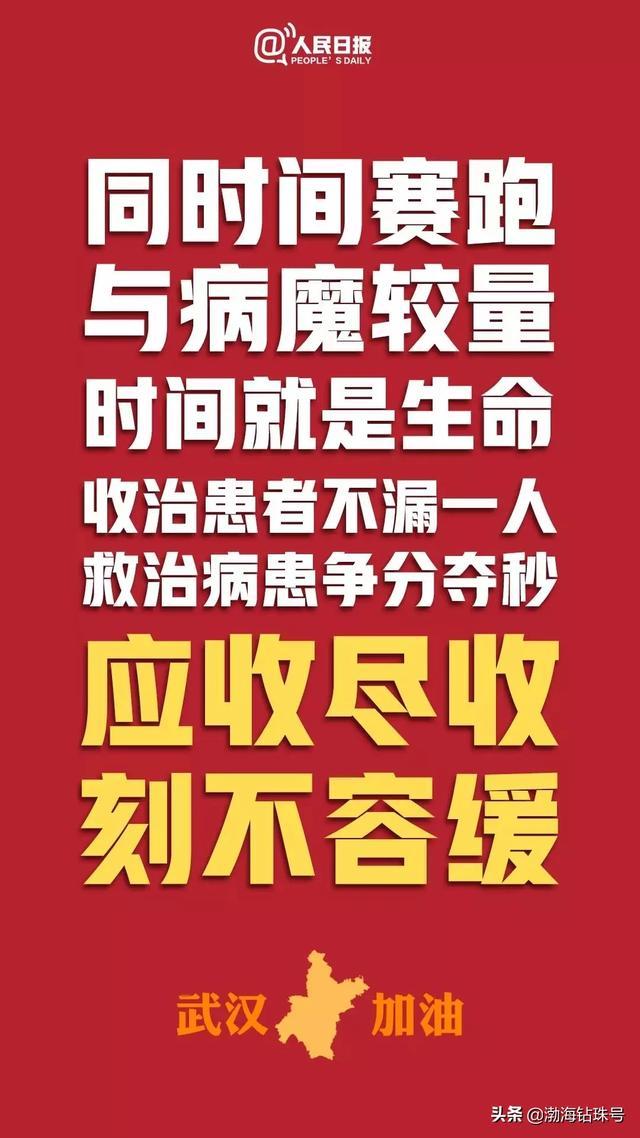 桑拿论坛最新 上海 :北京男士SPA馆哪些较好?