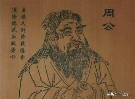 清朝大学士相当于现在的什么官 清朝的中堂相当