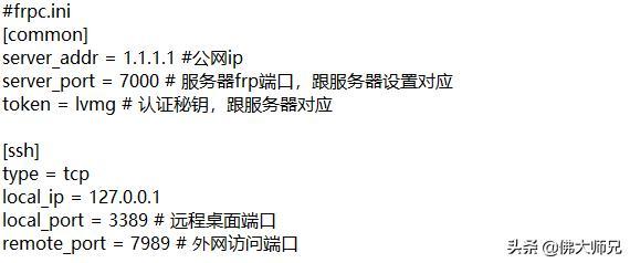 云pptp服务器地址(免费pptp)