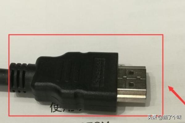 win7怎么设置投影机和电脑一起用?