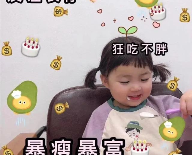 可爱又沙雕的头像,祝自己生日快乐的句子有哪些?