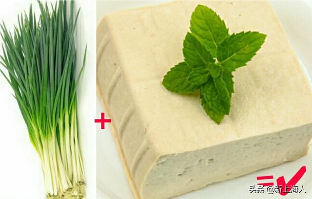 为什么有人说煮豆腐不能加葱呢?