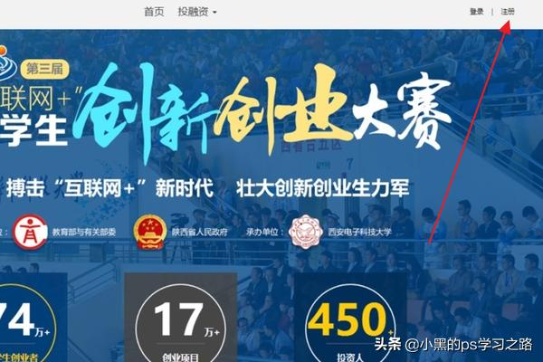 江苏大学生 创业平台,大学生创新创业平台如何报名?(大学生创新创业大赛报名)