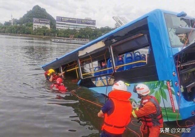贵州安顺一载有学生公交车为什么会冲进水库?