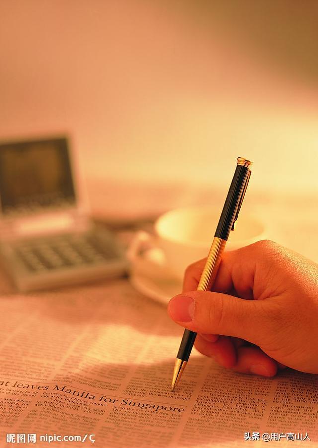 (散文欣赏从哪些方面入手 散文赏析分析)赏析散文应该从哪几方面入手?