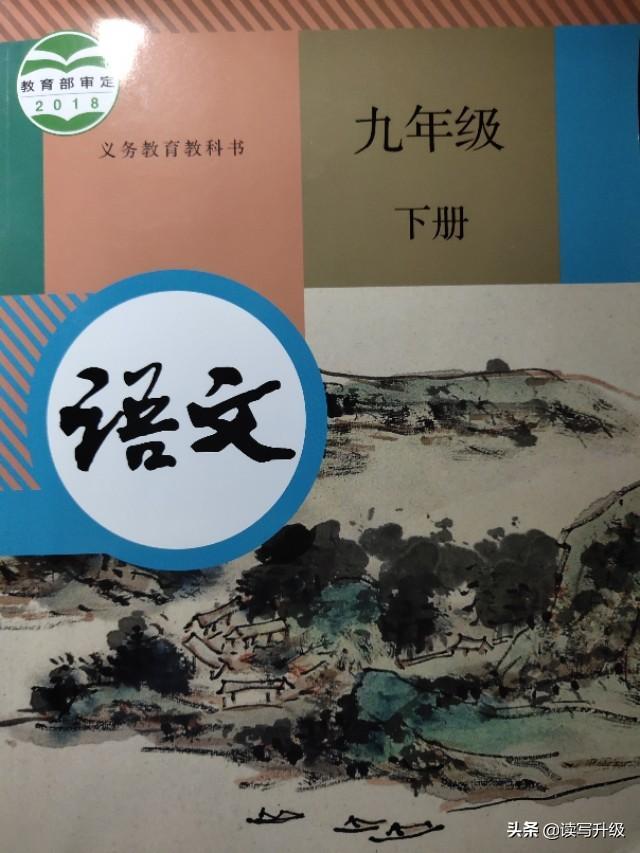 (初中提高语文成绩的书 初中语文如何快速提高成绩的方法)看什么书,练什么样的卷子,能提高初中语文成绩,谢谢大家?