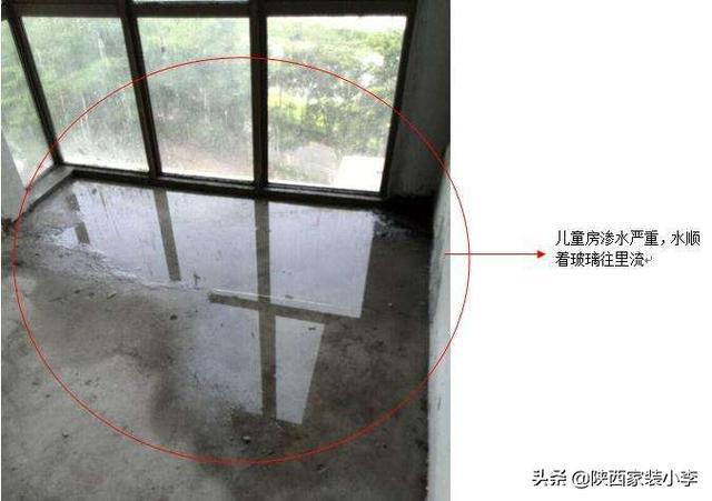 (落地窗窗帘离地面的最佳高度)落地窗连接地面的地方,下大雨漏水进来,是没做好吗?怎样弄好?